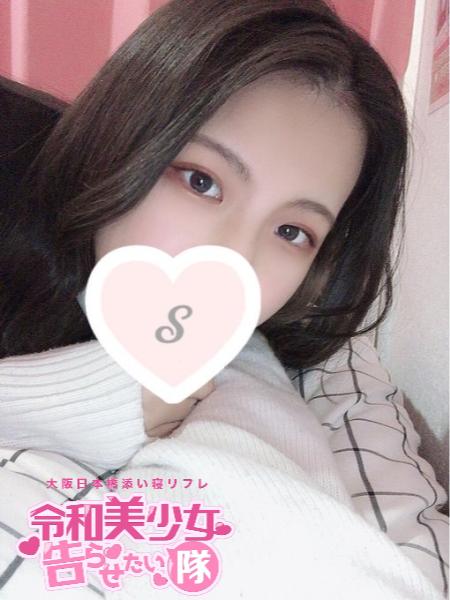 いちかchanの詳細画像1