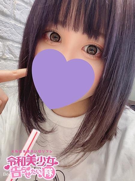 みりあchanの詳細画像2