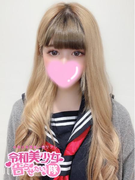 1/16 ☆ちこchan☆ ~体験入店決定~