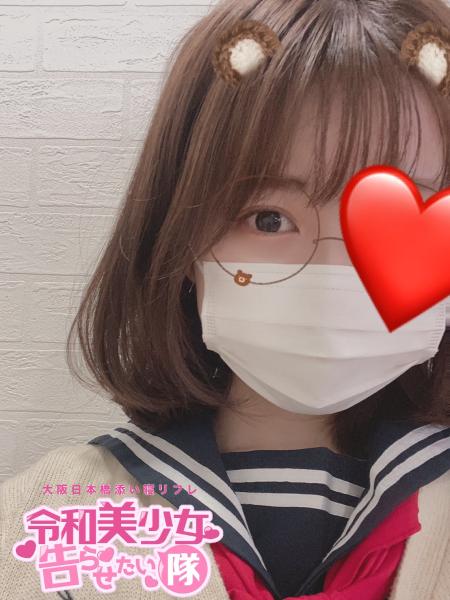 えまchanの詳細画像1