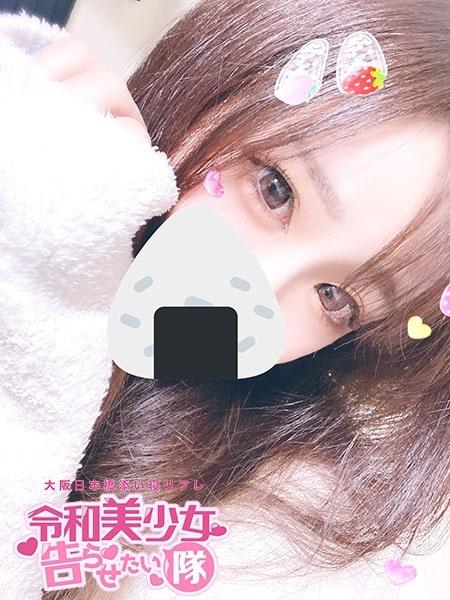 みおchanの詳細画像1