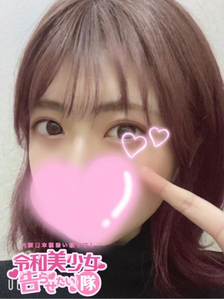 えまchanの詳細画像2