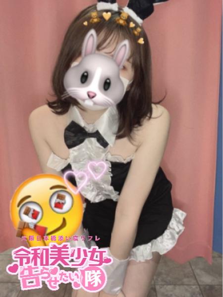 えまchanの詳細画像3