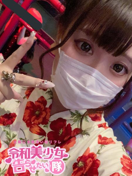 るりかchanの詳細画像1