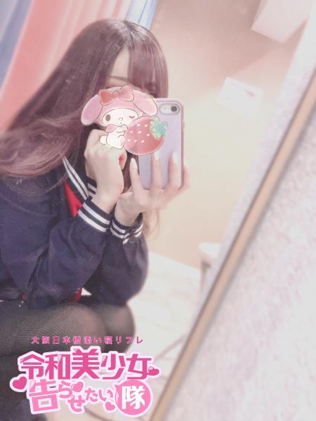 みおchanの詳細画像3