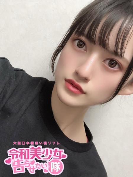 りんかchanの詳細画像5