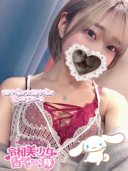 のあchanの詳細画像5