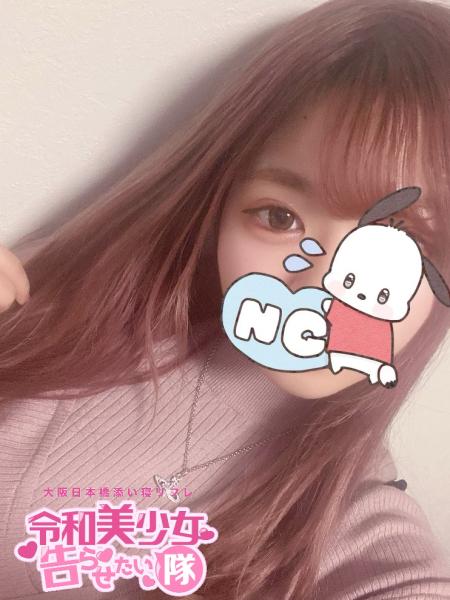 さらchanの詳細画像5
