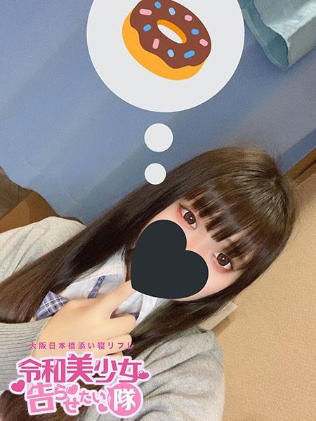 るりかchanの詳細画像3