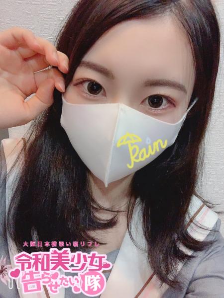 つきchanの詳細画像3