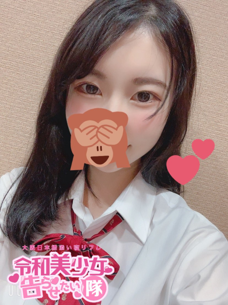 つきchanの詳細画像4