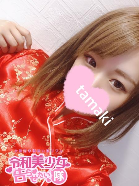 新人たまきchanの詳細画像2