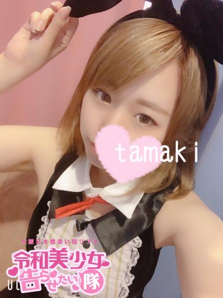新人たまきchanの詳細画像3