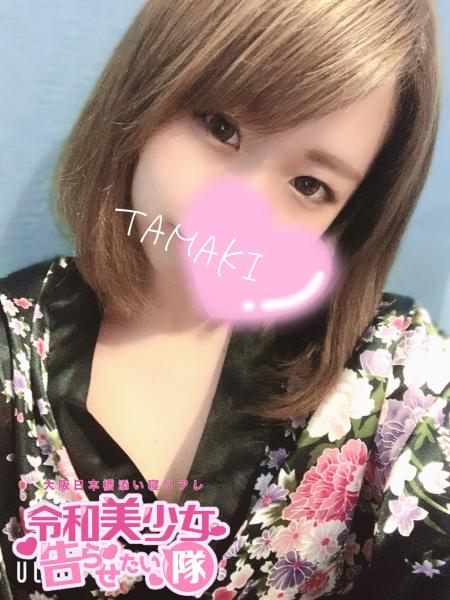 新人たまきchanの詳細画像4