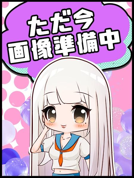 新人なおchan