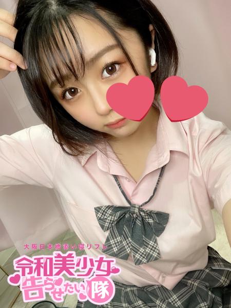 ひまりchanの詳細画像2