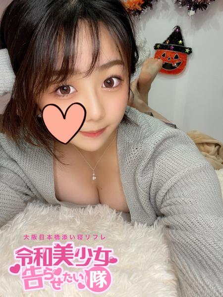 ひまりchanの詳細画像5