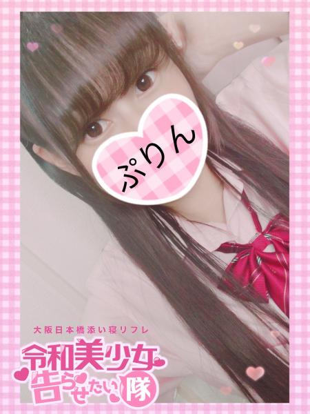 ぷりんchanの詳細画像3